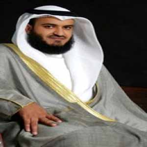 Download MP3 Murottal Syaikh Al Mathrud - Surah Thaha 020