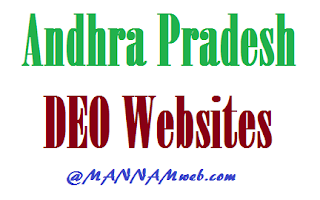 Andhra Pradesh State All District DEO Websites _ List of all Districts DEO Office Websites