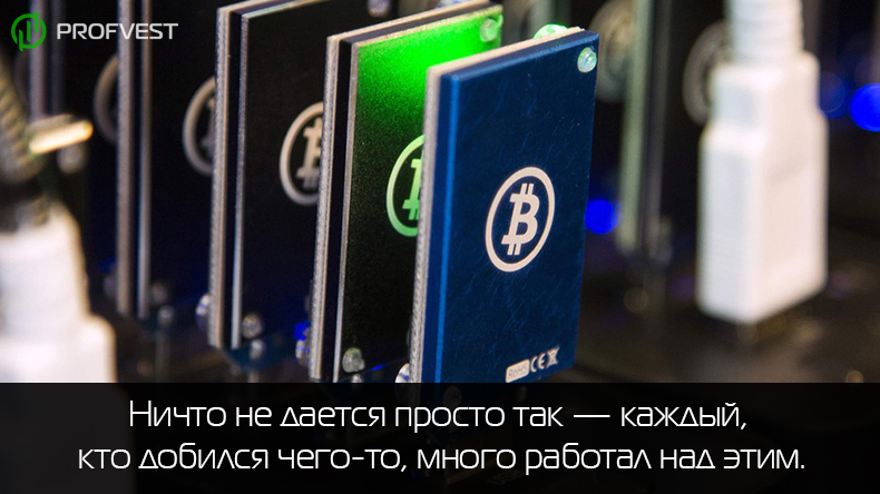 Арбитраж между биржами криптовалют таблица-12