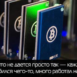 Криптовалюта: что такое Биткоин?