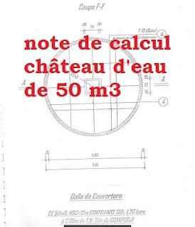 dimensionnement d'un chateau d'eau pdf, dimensionnement d'un chateau d'eau en béton armé,