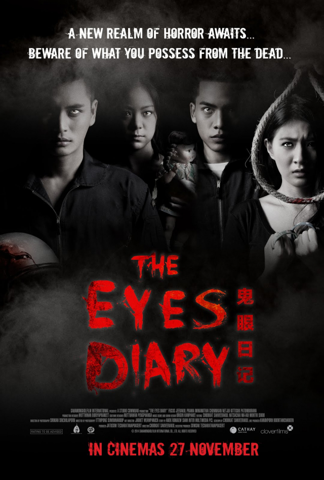 Mắt Ma - The Eyes Diary (2015)