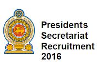 Presidents Secretariat Recruitment 2016