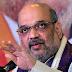 कर्नाटक में कांग्रेस शासन का अंत निकट : अमित शाह