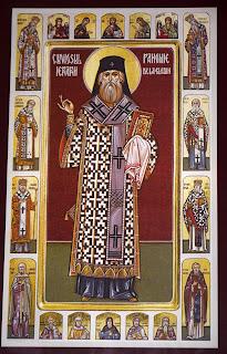 Sfantul Ierarh Pahomie de la  Gledin, Episcopul Romanului, Catedrala Mitropolitana