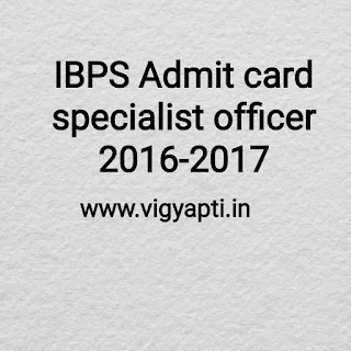 ibps so admit card 2016 2017