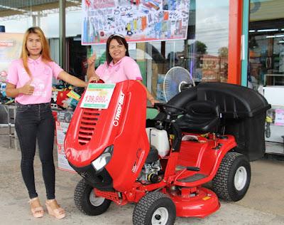 Buriram Troy Bilt Ride On Grass Mower Tractor