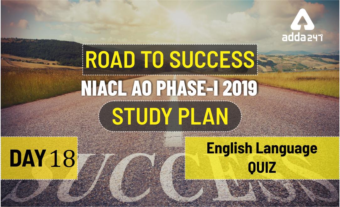 english-quiz-for-niacl-ao-prelims-exam-2018-19