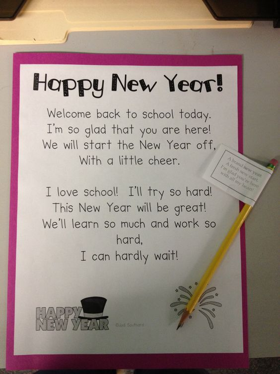 back to school after the winter break resolutions - When Does School Start After Christmas Break