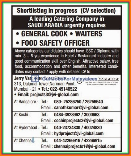 Leading Catering Company Jobs For Saudi Arabia