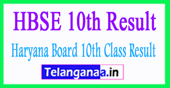 HBSE 10th Result 2017 Haryana Board 10th Class Result 2018