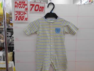 100円子供服70㎝ボーダーロンパース