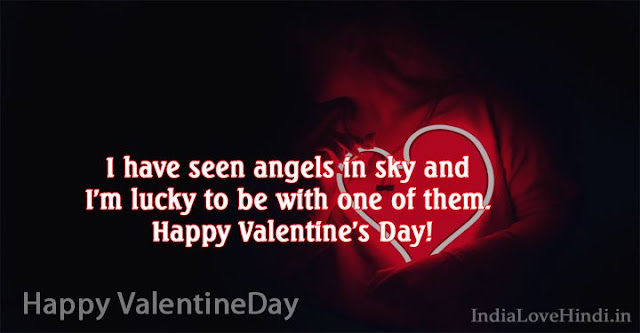 valentine day quotes, happy valentine day quotes, valentine day wishes quotes, valentine day love quotes, valentine day romantic quotes, valentine day quotes for girlfriend, valentine day quotes for boyfriend, valentine day quotes for wife, valentine day quotes for husband, valentine day quotes for crush