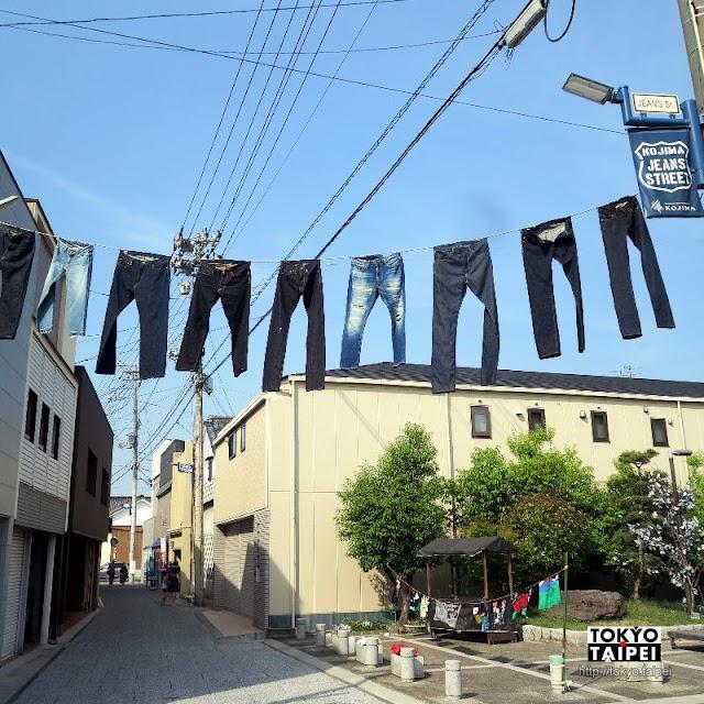 【兒島牛仔褲街】不只一條街 整座城市都是牛仔褲
