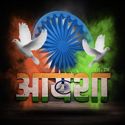 Ayasha Name Indian Profile Photo Download