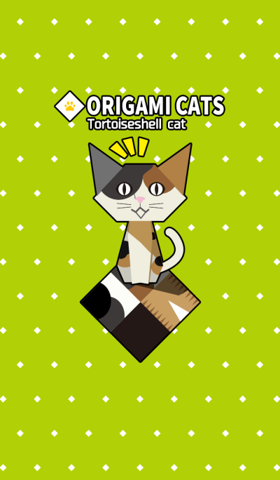 ORIGAMI CATS (Tortoiseshell cat version)
