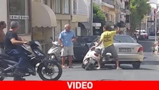 Κρήτη – Μηχανόβιος πουλάει τρέλα στον παππού και αυτός τον… δέρνει (BINTEO)