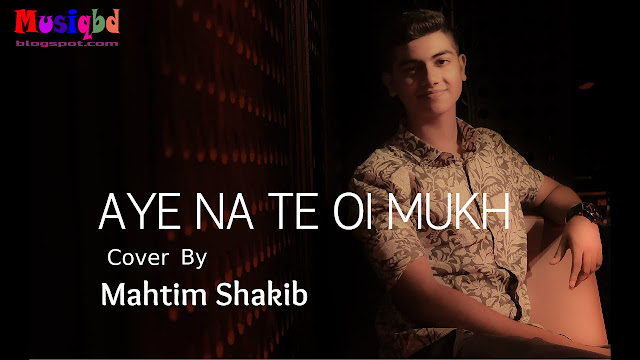 Ayena Te Oi Mukh-Mahtim Shakib Bangla Mp3 Song Download