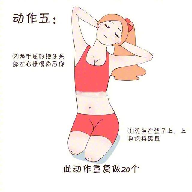 頸部放鬆操,工作族的福利。(9個簡單動作)