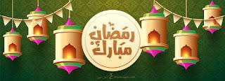تهاني شهر رمضان 2019