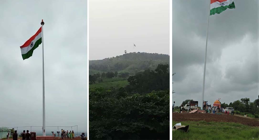 100-feet-tiranga-in-jhabua-प्रभारी मंत्री सारंग ने हाथीपावा पहाडी पर फहराया प्रदेश का तीसरा 100 फीट ऊंचा तिरंगा