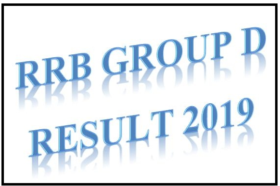 RRB Group D Result 2019
