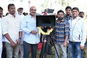 MaranaMrudangam Movie Launch-thumbnail-1