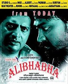 ALIBABA (2020) Hindi Dubbed 300MB HDRip 480p