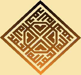 Doa 27 Rajab Malam Isra' Mi'raj