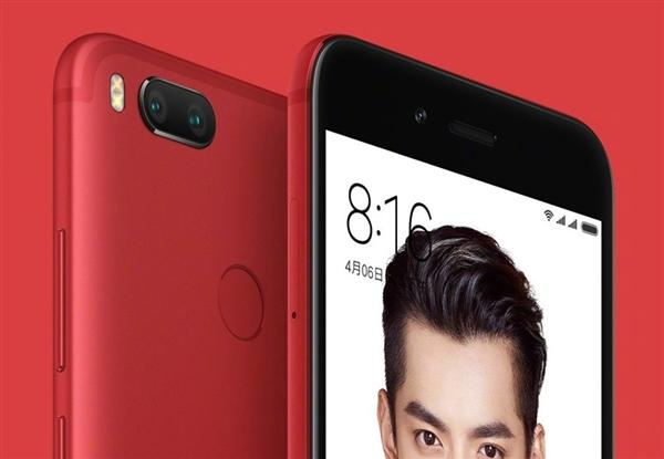 Resmi Diluncurkan, Xiaomi Mi 5X Special Edition dengan Fitur Unggulan