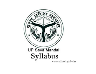 UP Seva Mandal Syllabus 2017