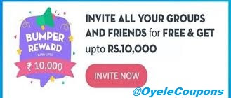 Hike Refer n Earn Offer
