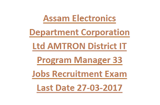 Assam Electronics Department Corporation Ltd AMTRON District IT Program Manager 33 Govt Jobs Recruitment Exam Last Date 27-03-2017
