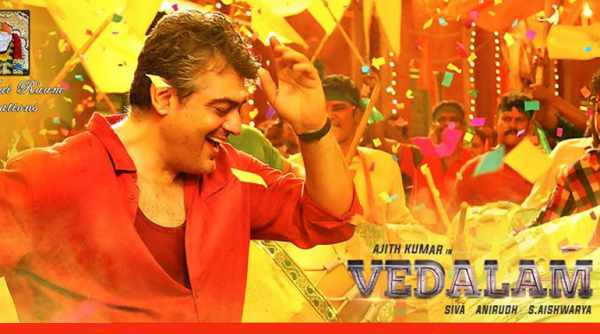 Vedalam Movie Review, Rating, Box Office Collection