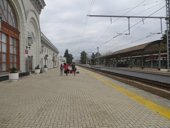 Желедорожный вокзал