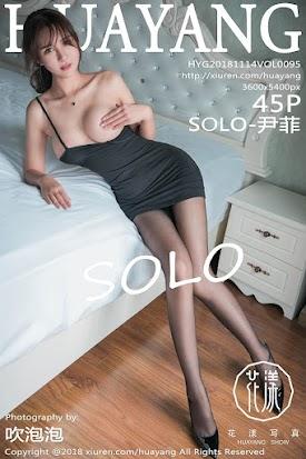 [HuaYang花漾show] 2018.11.14 VOL.095 SOLO-尹菲 [45+1P170M]