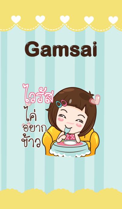 VIRUS gamsai little girl_N V01
