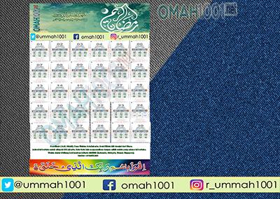 Kalender Ramadhan 1439 H, Omah1001