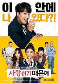Download Movie Korea Because I Love You 2017 Subtitle Indonesia
