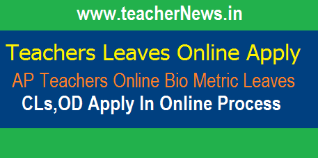 Teachers Online Bio Metric Based Leaves (CL/ SCL/ SSCL) OD facility for AP Teachers through APTeLS Android App