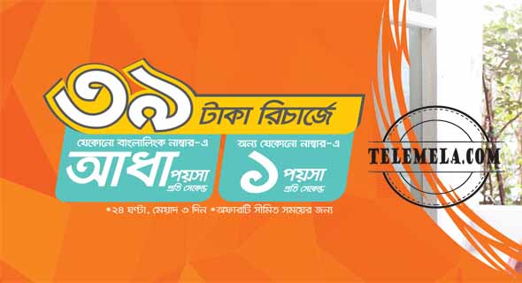 Banglalink 39Tk Recharge Special Call Rate Offer