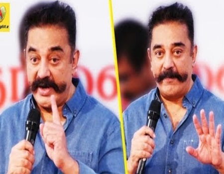 Kamal Irritated on EPS & OPS Relunctant Act | MAIAM