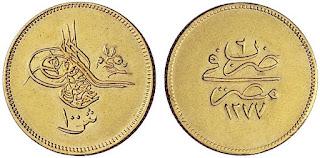 Osmanlı Devleti'nde Para Sistemi