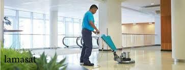 شركة تنظيف منازل بمكة المكرمة , نظافة شقق و فلل