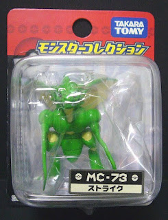 Scyther Pokemon figure Takara Tomy Monster Collection MC series