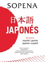 http://blog.rasgoaudaz.com/2017/02/diccionario-japones-sopena.html