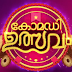 Comedy Ulsavam on Flowers TV-Anchors and Telecast Details