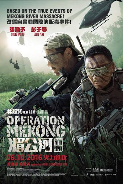 http://horrorsci-fiandmore.blogspot.com/p/operation-mekong-official-trailer.html