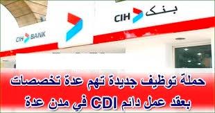 حملة توظيف واسعة لفائدة الشباب حاملي الدبلومات باك +3_+5 بعقد CDI
