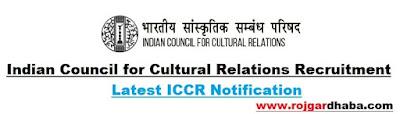 iccr-indian-council-cultural-relations-jobs